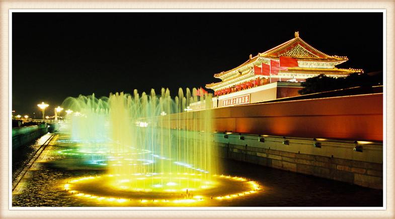 天安门广场音乐喷泉