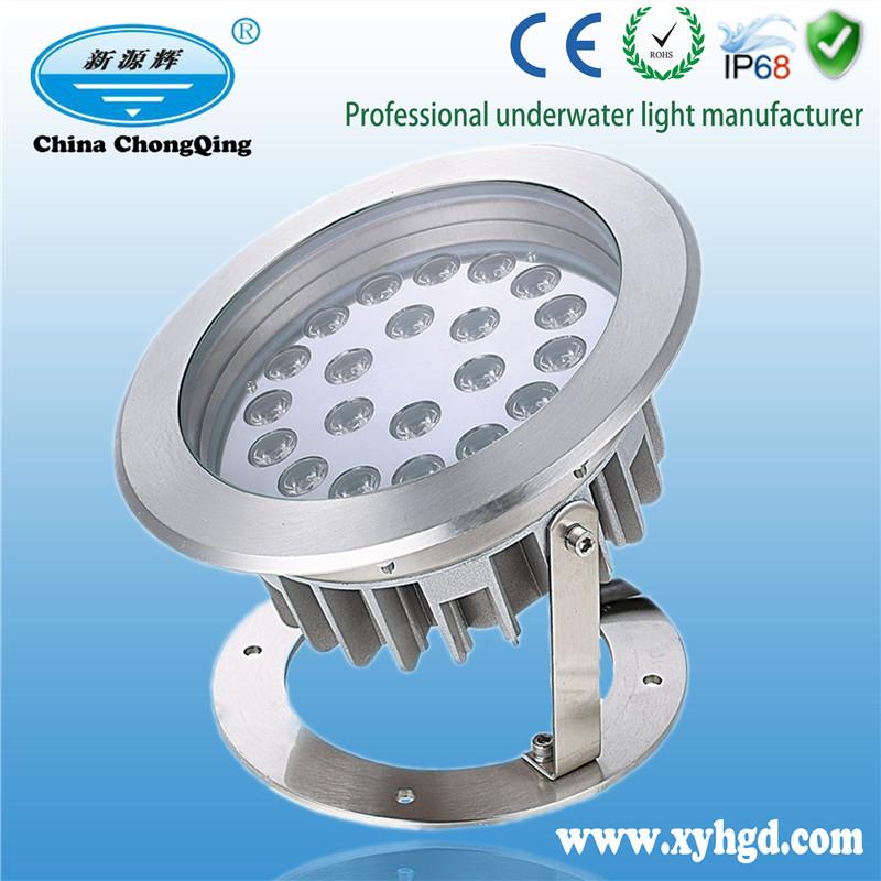 XYH250GS不锈钢水下灯