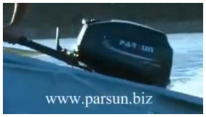 PARSUN T15 outboards running on the river