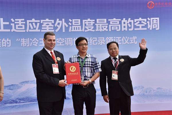 """中国:世界上适应室外温度最高的空调——美的""""制冷王""""空调KFR-35GW/BP3DN1Y-YA100(B1)"""