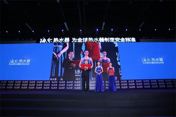 中国:世界上80L储水式电热水器连续出热水量最多——海尔电热水器ES80H-EP(E)(U1)