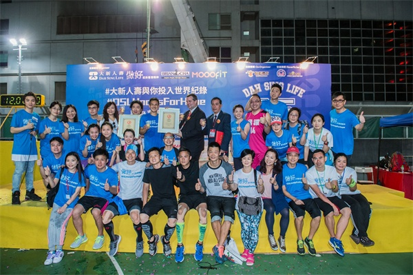 香港:世界上12小时接力带球上篮最多——香港Brian Cha团队