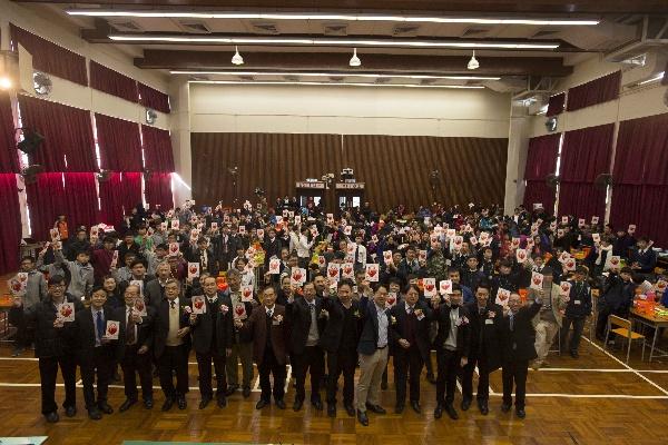 香港:世界上最多人同時組裝3D打印機——香港四邑商工總會陳南昌紀念中學『愛心香港』之3D打印世界紀錄」活動