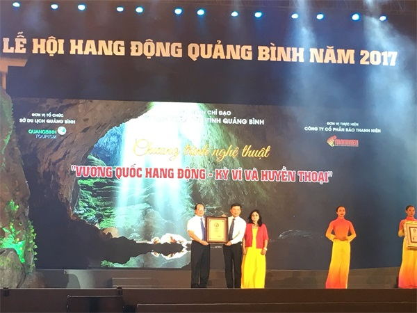越南:世界最大的天然洞穴——韩松洞