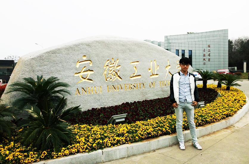 李声乐-安徽工业大学