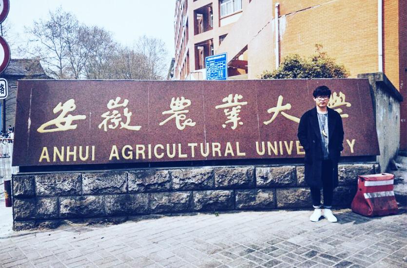 彭逸-安徽农业大学