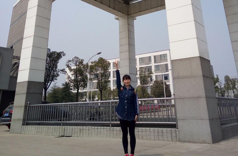 吴伪秀-安徽建筑大学