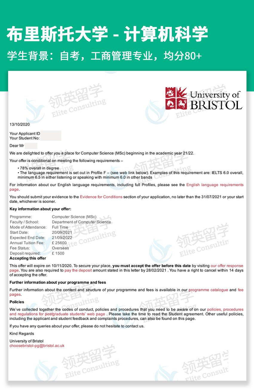 布里斯托大学 - 计算机科学