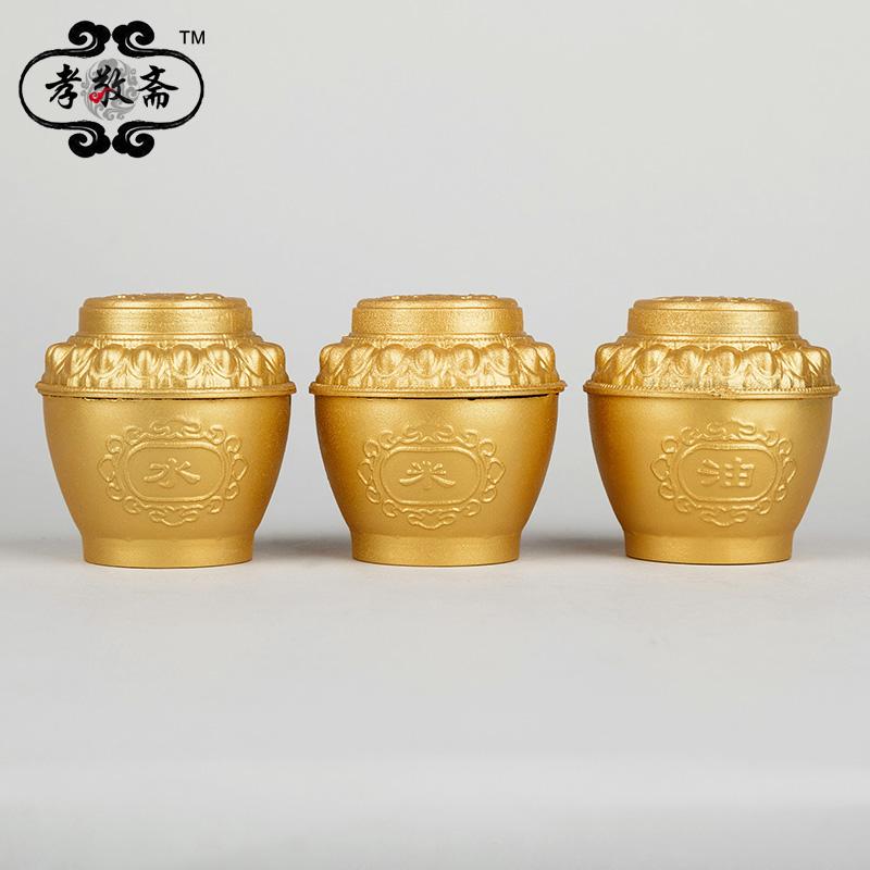 黄金米缸安葬品