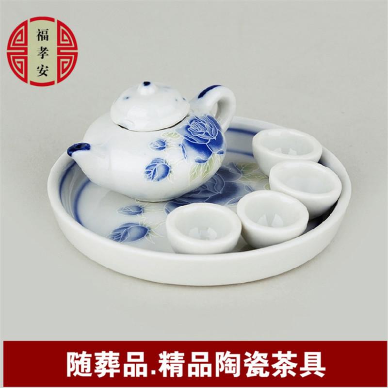高档陶瓷茶具陪葬品