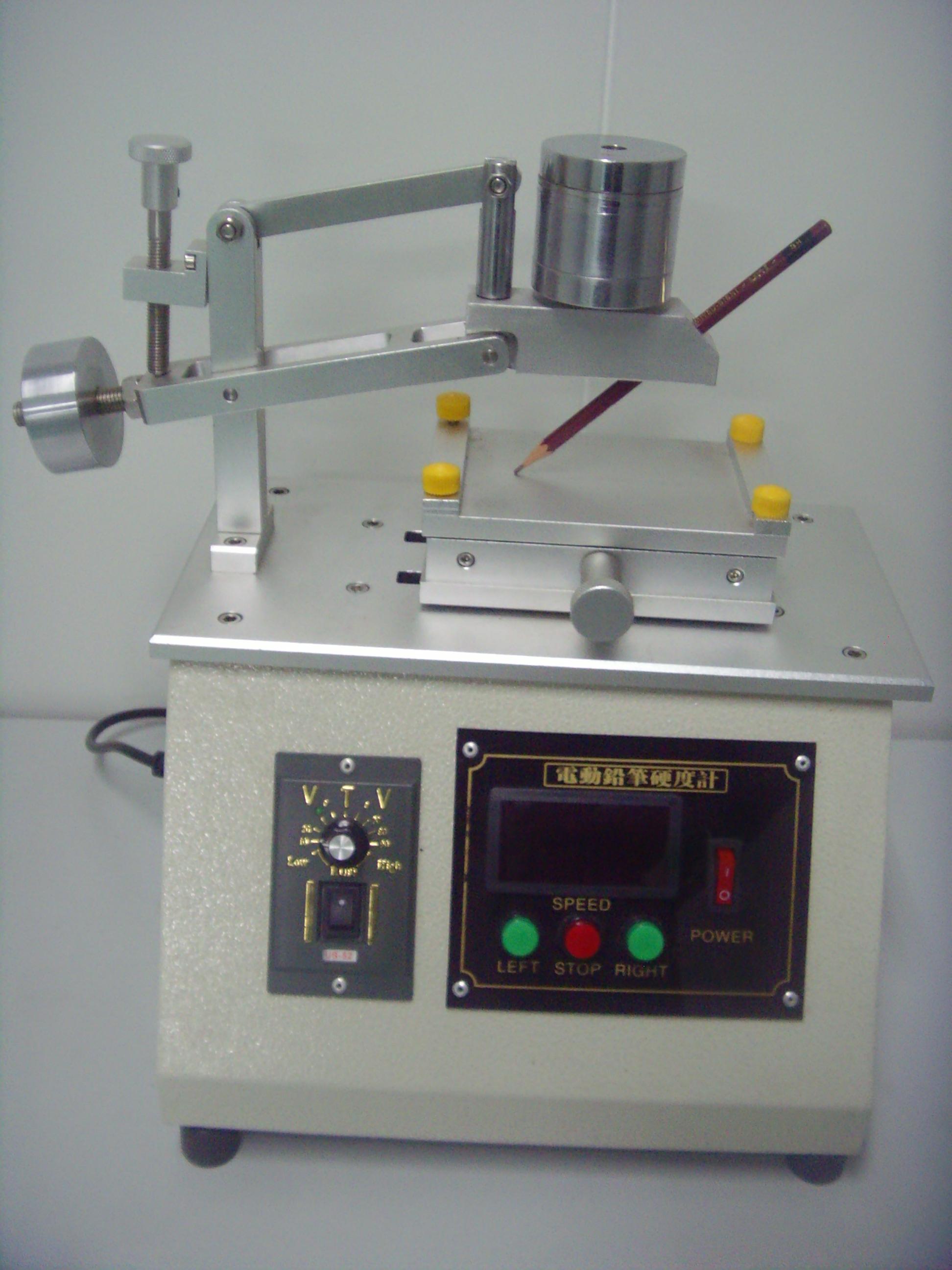 硬度計測試儀