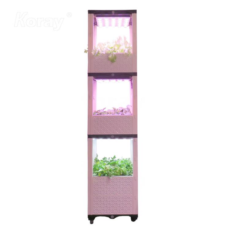 330330A室内植物种植箱植物灯模组