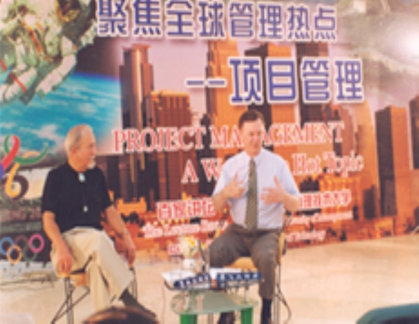 UMT教授在CCTV百家讲坛讲授项目管理