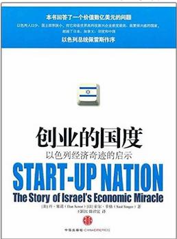 李开复为创业者推荐的书单