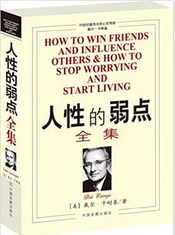 创业导师林正刚推荐的7本书