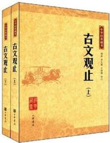赵忠祥推荐的10本书
